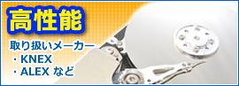 CD/DVD/CDV コピー機